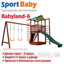 Детский игровой комплекс Babyland-6 (Sportbaby ТМ), игровая площадка, качели, горка, песочница, домик