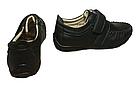 Шкіряні чорні туфлі-мокасіні хлопчикові, розмір 36 устілка 23 см, фото 4