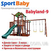 Детский игровой комплекс Babyland-9 (Sportbaby ТМ), игровая площадка, качели, горка, песочница, домик