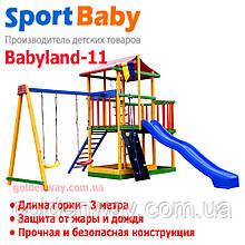 Детский игровой комплекс Babyland-11 (Sportbaby ТМ) игровая площадка качели горка песочница домик