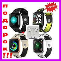 Наручные часы Smart F8.Smart Watch.Умные часы./опт