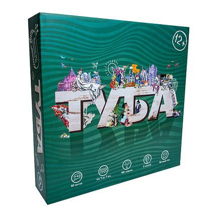 Настільна гра ТУБА, фото 2
