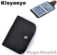 Визитница карманная кожаная карточница карт-холдер на 26 карт Klsyanyо D34B. Візитниця шкіряна картхолдер