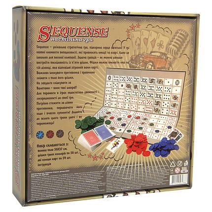 Настольная игра Sequence Сиквэнс, фото 2