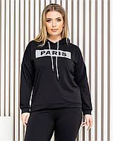 """Спортивный костюм """"Париж"""" с капюшоном и змейкой на спине черного цвета /черный БАТАЛ арт.421"""