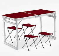 Раскладной стол и стулья для пикника easy campi 1+4 120х60х70см | Стол для пикника усиленный