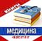 """Интернет-магазин """"Медлитера"""""""