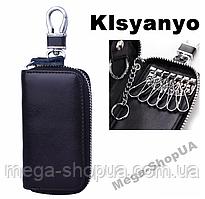 Ключница кожаная с карабинами чехол для ключей Keys SL 000346 Black. Ключниця шкіряна чохол для ключів