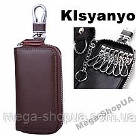 Ключница кожаная с карабинами чехол для ключей Keys SL 000346 Brown. Ключниця шкіряна чохол для ключів