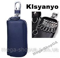 Ключница кожаная с карабинами чехол для ключей Keys SL 000346 Blue. Ключниця шкіряна чохол для ключів