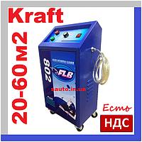 GI Kraft OZN-802. Очиститель воздуха, озонатор, автомобильный, для авто, дома, офиса, квартиры, бытовой
