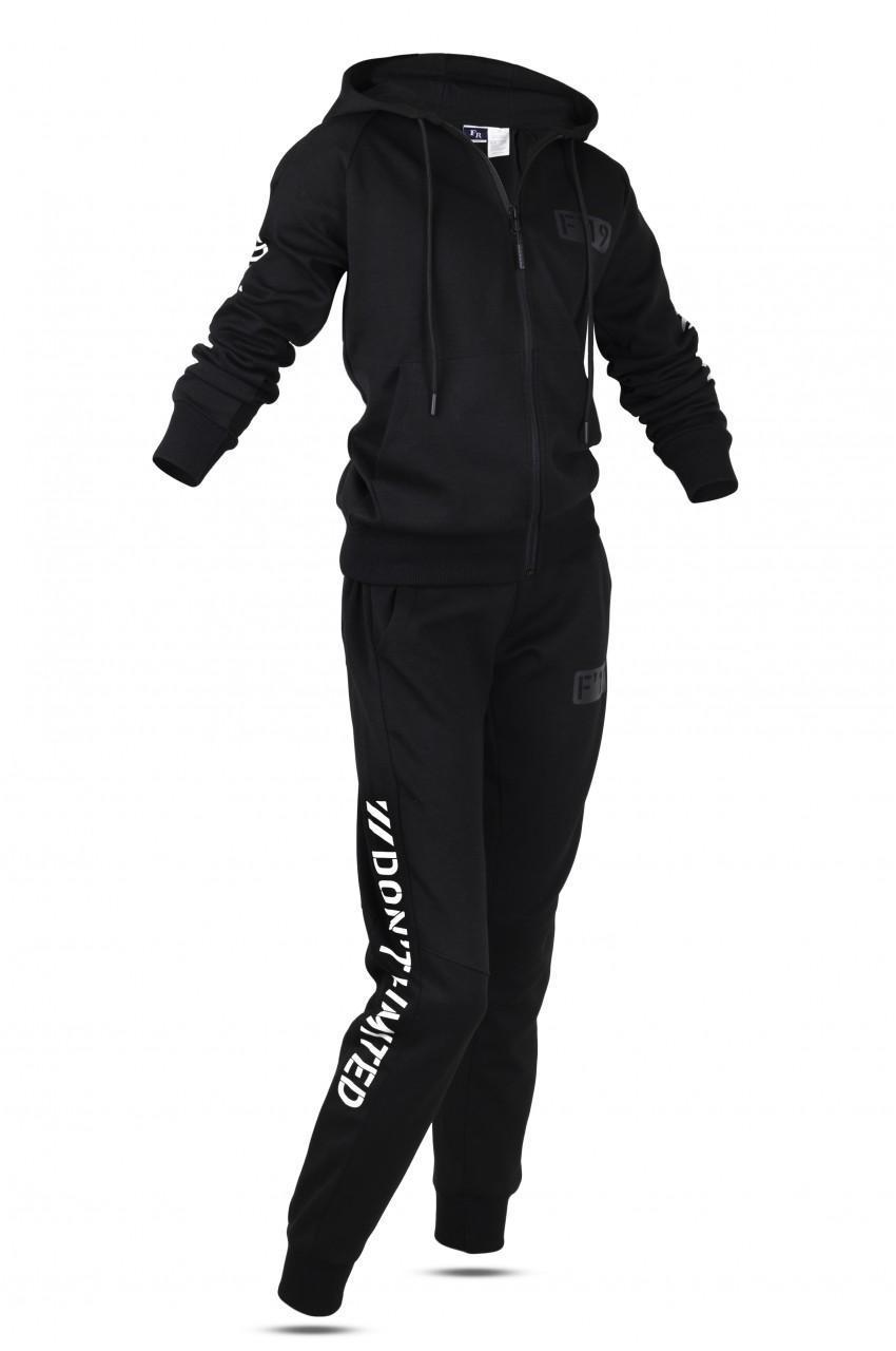 Спортивний костюм дитячий Freever GF 8108 чорний з білим