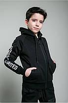 Спортивний костюм дитячий Freever GF 8108 чорний з білим, фото 3