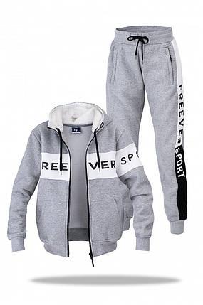 Спортивний костюм дитячий Freever SF 8110 сірий, фото 2