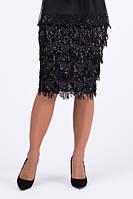 Нарядная юбка-карандаш с бахромой, фото 1