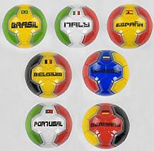 Мяч футбольный БЕЛЬГИЯ арт. 40217