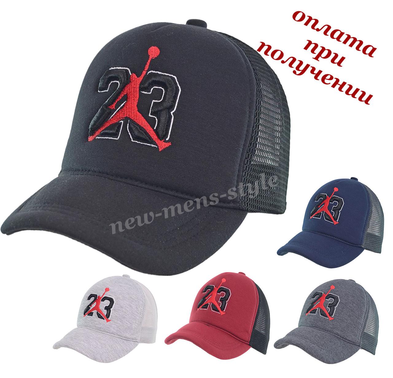 Мужская молодежная модная стильная спортивная кепка бейсболка блайзер тракер Jordan Nike 23 с сеткой (в сетку)