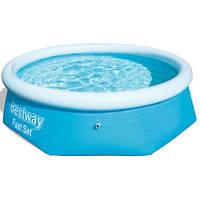 Bestway Надувной круглый бассейн Bestway 57265 (244x66 см)