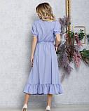Сиреневое платье-рубашка с кулиской и воланом, фото 3