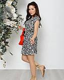 Черно-белое леопардовое платье на кулиске, фото 2