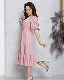 Розовое расклешенное платье с рукавами-фонариками, фото 2