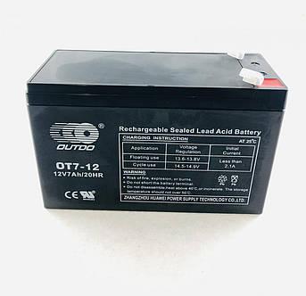 Мото аккумулятор АКБ (Аккумулятор на скутер, мотоцикл, мопед) 12В (V) 7А AGM (150x65x93) OUTDO (#AKY)