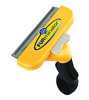 Щетка для груминга собак, кошек Furminator deShedding tool (Фурминатор) лезвие 10,16 см