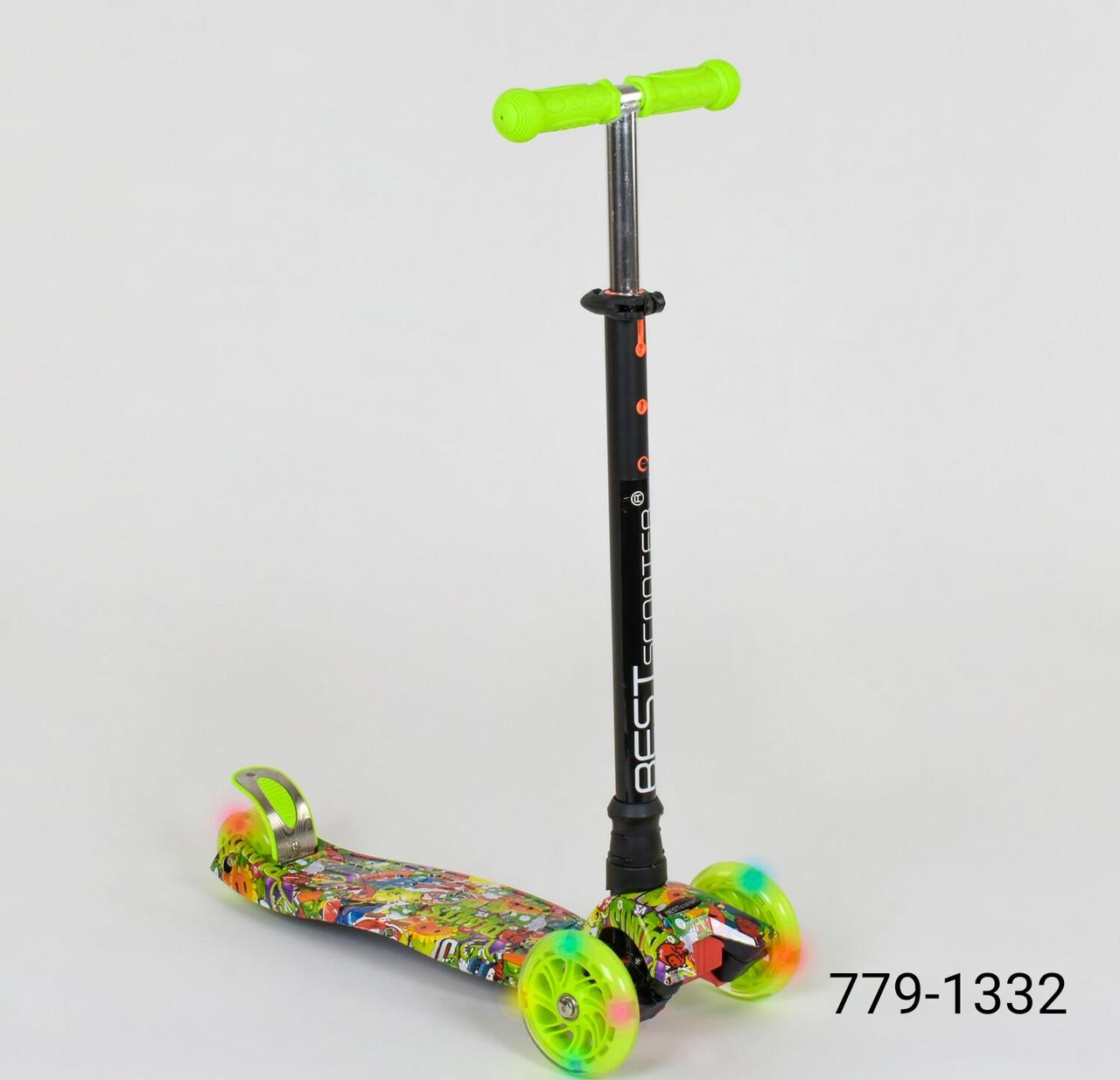 Самокат 779 MAXI Best Scooter