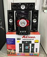 Комплект акустики музыкальный центр Домашний кинотеатр 3.1 Bluetooth USB/FM-радио Ailiang DC-5306F-DT