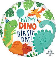 Фольгированный гелиевый шар Мир динозавров, 48 см
