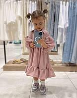 Детское платье рубашка, пудра