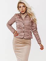 Модная бежевая  женская куртка-пиджак,утепленная.