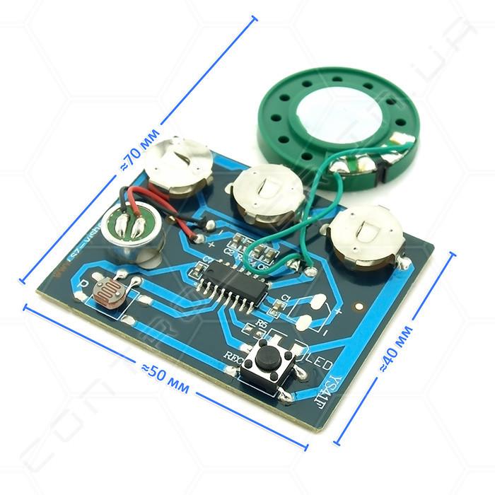 Звуковой модуль для открыток с активацией от света