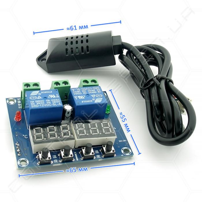 Контролер температури і вологості XH-M452 12 В