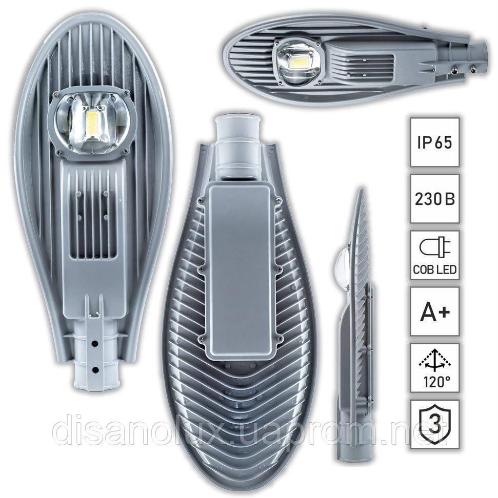 Світильник світлодіодний вуличний консольний SLL - 30W 3900Lm 220V IP65 (захист )