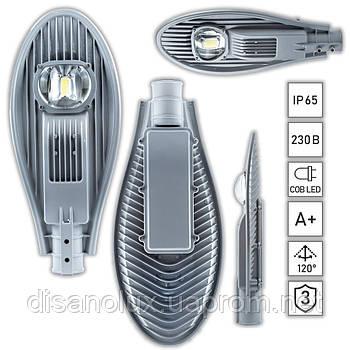 Світильник світлодіодний вуличний консольний SLL- 30W 3900Lm 220V IP65 (захист )