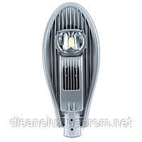Світильник світлодіодний вуличний консольний SLL - 30W 3900Lm 220V IP65 (захист ), фото 2