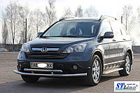 Передняя дуга двойная Honda CR-V (2006+)