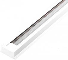 Шинопровод для трековых светильников белый 2 метра Z-LIGHT ZL 40042T 2m White трапеция