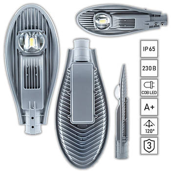 Світильник світлодіодний вуличний консольний SLL- 50W 7000Lm 220V IP65 (захист )
