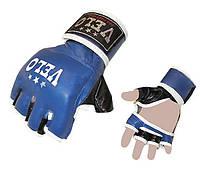 Перчатки без пальцев кожаные для смешанных единоборств MMA VELO (синиее)