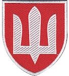 Шеврон ЗСУ Военная служба правопорядка (Новый, зашитое поле, тризуб)