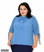 Женская голубая блуза 48,50р
