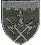 Шеврон 101 окрема бригада охорони ген.штабу