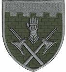 Шеврон 101 окрема бригада охорони ген.штабу, фото 2