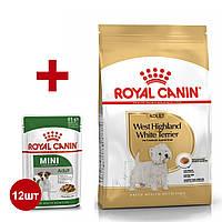 Royal Canin West Highland White Terrier Adult 3кг +12 паучей для собак вест-хайленд-уайт-терьер