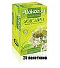Чай Alokozay зеленый с жасмином в пакетиках 25 шт.