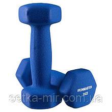 Гантели IronMaster, неопрен, 1 кг х 2 шт, Синий