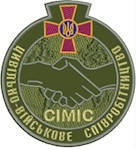 Шеврон Цивільно-військове співробітництво (ЗСУ), фото 2