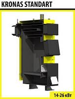 Мощный котел на твердом топливе Kronas Standard 14 кВт (Универсал)